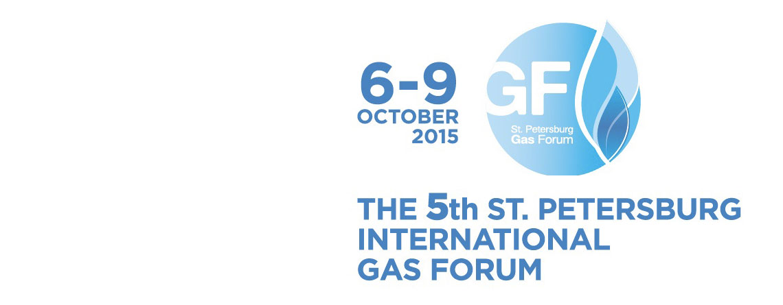 St. Petersburg will bring together the leaders of gas industry