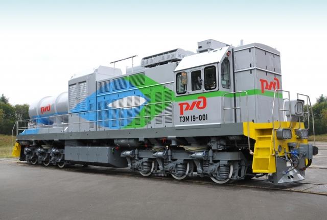 2016_06_23_rusia-locomotive-21jun