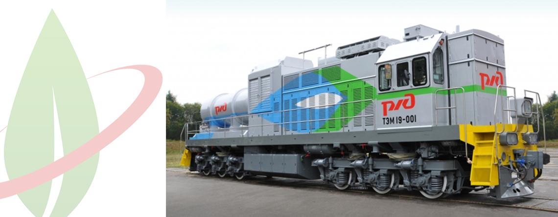Le Ferrovie Russe incentivano l'impiego di locomotive alimentate a gas naturale