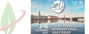 Il Rally Blue Corridor 2017 terminerà a San Pietroburgo in occasione dello SPIGF