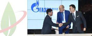 Infrastruttura di rifornimento NGV prevista per la rotta Europa-Cina