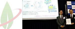 Il governo giapponese approva il nuovo progetto di una nave portarinfuse alimentata a GNL