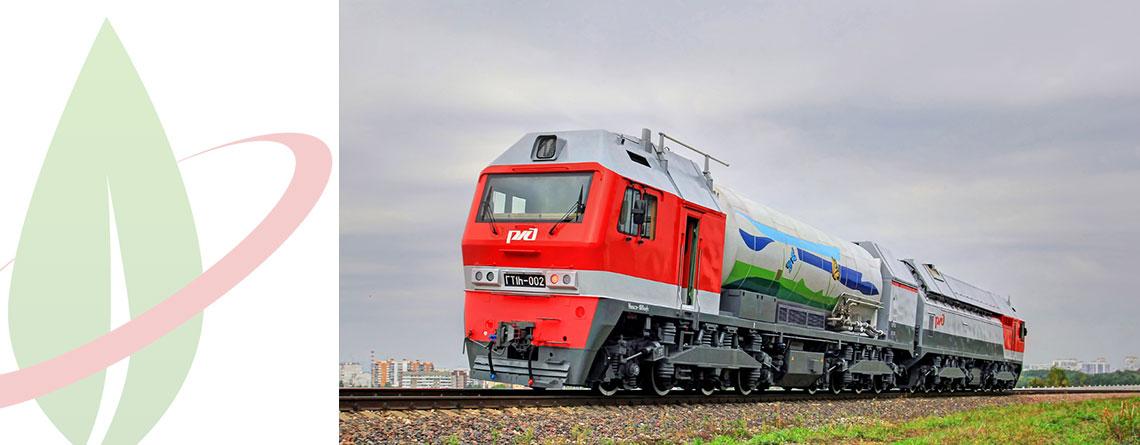 Gazprom verso per l'implementazione di 24 locomotive alimentate a GNL nella Russia settentrionale