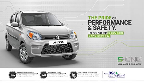 Maruti Suzuki presenta la versione a metano dell'auto più venduta in India
