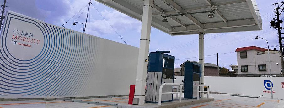 Aperte due nuove stazioni di rifornimento idrogeno nel Giappone centrale